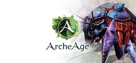 ArcheAge Seabug Mount Key Giveaway 5fbd3fb90c3cc