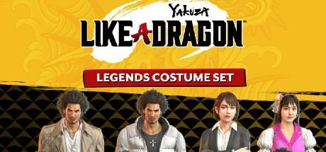 Yakuza: Like a Dragon Legends Costume Set (DLC) 603fb5088f882