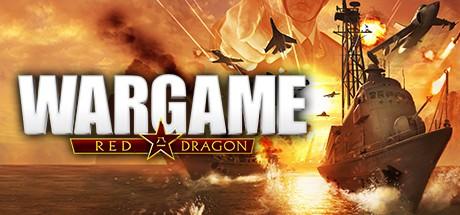 Free Wargame: Red Dragon 60410415bb26d