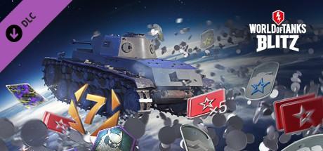 World of Tanks Blitz - Space Pack DLC
