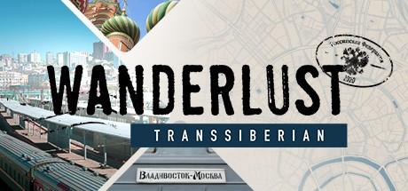 Wanderlust: Transsiberian (GOG)