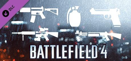 Battlefield 4 Weapon Shortcut Bundle DLC (Steam)