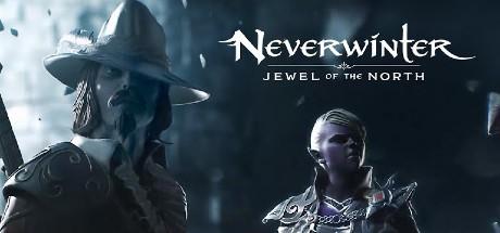 Neverwinter Suratuk's Gold-Dusted Axebeak Mount Key Giveaway